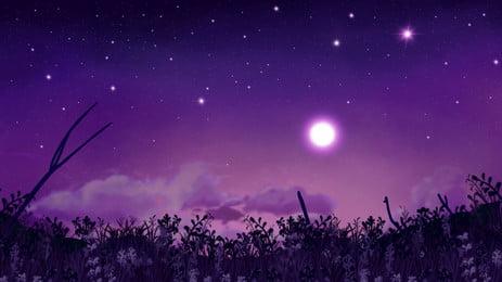 美しい星空満月おやすみ背景素材, 丸い月, 星空, 美しい 背景画像