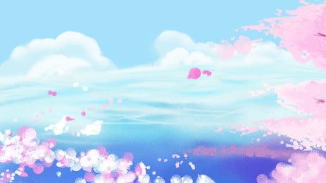 Material de fundo do mar linda flor queda em aquarela Aquarela Azul Cloud Imagem Do Plano De Fundo