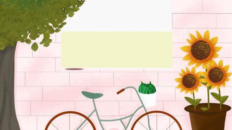 清新文藝風大樹下的自行車向日葵背景素材, 文藝, 優雅, 簡約 背景圖片
