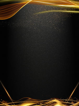 big air line black gold lights background , Atmosphere, Cool, Black Gold Background image