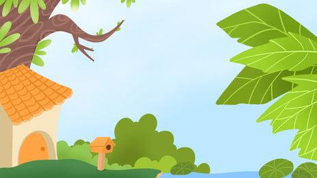 大きな木の鳥の家の緑の葉漫画の背景 大きな木 バードハウス 緑の葉 背景画像
