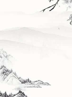 काले और सफेद स्याही चीनी शैली सार्वभौमिक पृष्ठभूमि , काला और सफेद, स्याही, चीनी शैली पृष्ठभूमि छवि