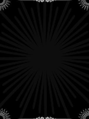 검은 멋진 복고풍 배경 , 검정색 배경, 빈티지 배경, 신비한 배경 이미지