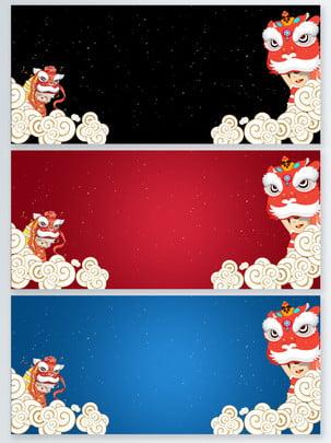 2018 preto festivo estilo chinês primavera festival ano novo Cartoon fundo Deixe o amor Da O Cão Imagem Do Plano De Fundo