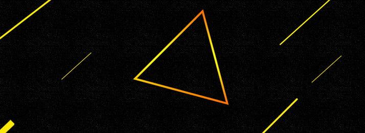 Đen hình học gradient đơn giản banner Đen Vàng Hình Hình Nền