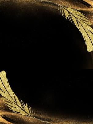 黑金羽毛邊框背景 , 黑色, 金色, 羽毛 背景圖片