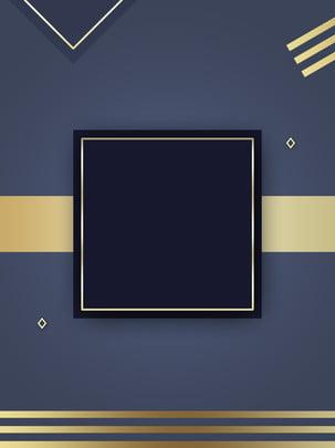black gold gradient background , Advertising Background, Gradient, Black Gold Wind Background image