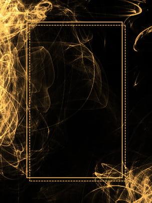 Fundo de linhas desordenadas high end de ouro preto Ouro preto Fundo high end Desordem Line Ouro Atmosfera Plano De Luz Light Imagem Do Plano De Fundo