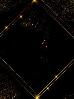 広告ポスターの背景に黒い金の背の高い 黒 ブラックゴールド 金 ライト効果 ダイヤモンド 広告の背景 広告ポスターの背景に黒い金の背の高い 黒 ブラックゴールド 背景画像