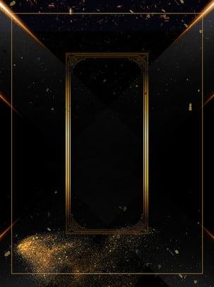 黑金風廣告背景圖 , 黑金風, 漸變色, 金粉 背景圖片