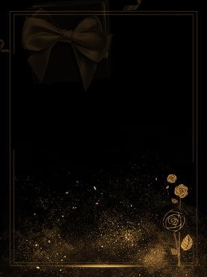 黑金風廣告背景圖 , 黑金色, 玫瑰, 金粉 背景圖片