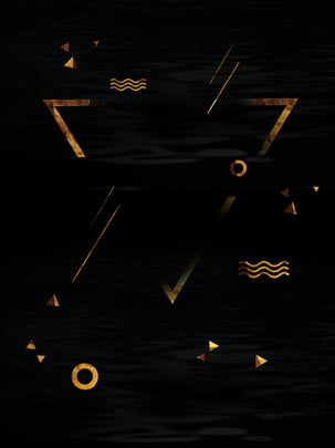 Black Gold Wind Creative Background Design, Black Gold Wind, Black Gold Wind Background, Black Gold Material, Background image
