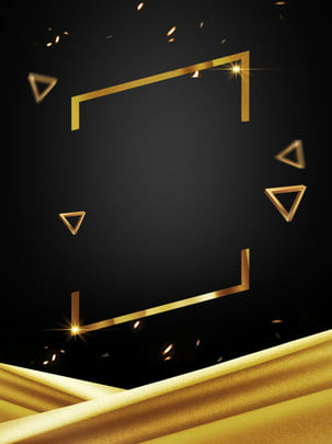 Black Gold Wind Creative Poster Background Design, Black Gold Wind, Black Gold Wind Background, Background, Background image