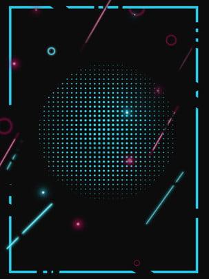 黒のミニマリストの振動スタイル広告の背景 , ビブラート, トレンド, 黒 背景画像