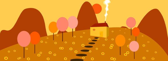 黃屋子旁盛開的向日葵童話屋, 向日葵, 淺黃色, 秋日的樹 背景圖片