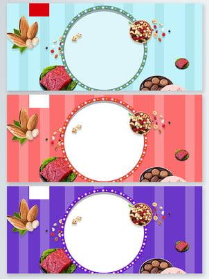 ブルー317イーターフードグルメスナックポスターの背景 , ブルー, 317, 食べる祭り 背景画像