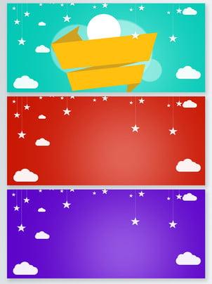 ブルー317フードフェスティバルポスターバナーの背景 , ブルー, 317, 食べる祭り 背景画像