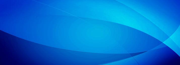 नीला वायुमंडलीय पृष्ठभूमि, विज्ञान और प्रौद्योगिकी, नीला, बैठक पृष्ठभूमि छवि