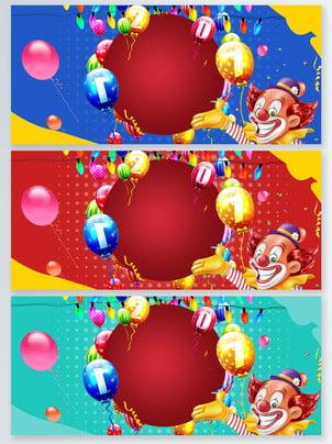 cartoon azul 1 de abril fools day poster fundo balão , Azul, 1 De Abril, Dia Da Mentira Imagem de fundo