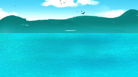 青い漫画青い空海背景デザイン ブルー 漫画 可愛い 青い空 海と空 海 イラストの背景 広告の背景 背景素材 PSDの背景 背景ディスプレイボード 漫画の背景 手描きの背景 青い漫画青い空海背景デザイン ブルー 漫画 背景画像