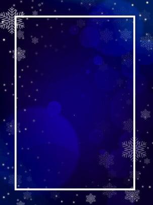 Nền bông tuyết giáng sinh màu xanh Màu Xanh Giáng Hình Nền