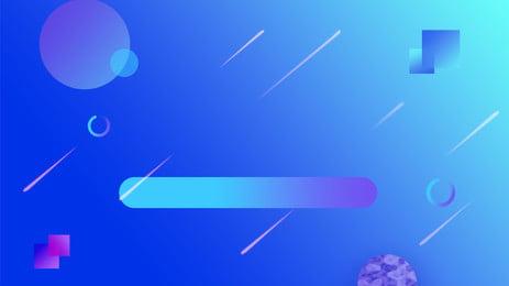 藍色圓圈線條簡潔背景, 藍色, 簡單, 可愛 背景圖片