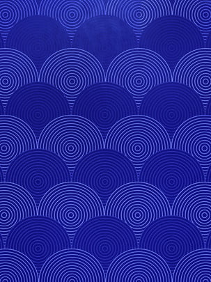 파란색 원형 웨이브 패턴 중국 스타일 배경 , 블루, 웨이브 패턴, 중국 스타일 배경 이미지