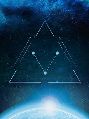 Công nghệ sáng tạo hình học nền trời xanh Tam Giác Nubigena Hình Nền