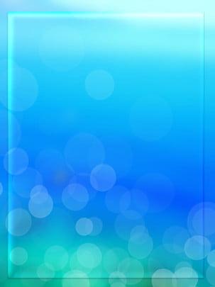 blue deep sea gradient wave spot background , Blue, Seawater, Spot Background image
