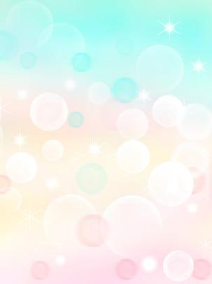 ब्लू फ़ेमसिअर आउट ऑफ़ फोकस भड़कीला काल्पनिक पृष्ठभूमि , नीला, सपना, डिफोकस स्पॉट पृष्ठभूमि छवि