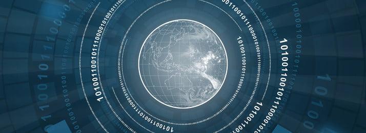 Dữ liệu xoay vòng của công nghệ Blue Earth Màu xanh Dữ liệu Trái độ Tương Kế Hình Nền