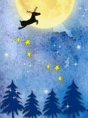 Blue elk hình nền giáng sinh , Giáng Sinh, Tháng Giêng, Nai Sừng Tấm hình nền