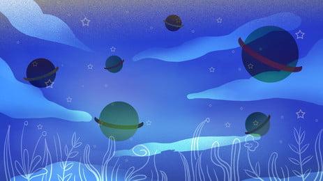 藍色夢幻唯美星球背景設計, 藍色, 夢幻背景, 唯美背景 背景圖片