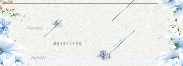 小清新な青い花の手描きの電気商のポスターの背景 すがすがしい 裏目 手絵 背景画像