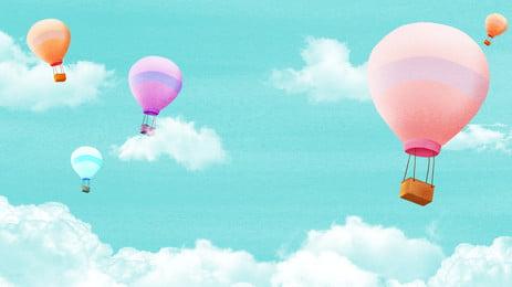 新鮮な青空、熱気球旅行の背景イラスト ブルー 新鮮な 手描き 背景画像