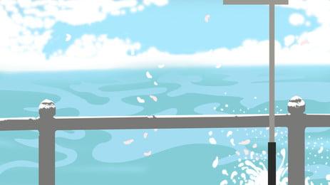 青い新鮮な海青い空フェンス背景 青い背景 新鮮な背景 海 青い空 広告の背景 背景素材 PSDの背景 背景ディスプレイボード 漫画の背景 手描きの背景 フェンス 手すり 青い背景 新鮮な背景 海 背景画像