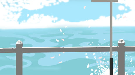 Blue Fresh Sea Blue Sky Fence Background Background,fresh Background,sea,blue Sky,advertising, Background, Background, Material, Background image