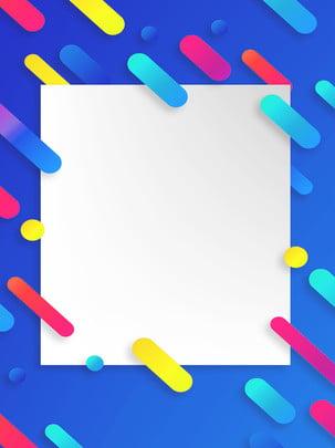 màu xanh hình nền phong cách micro stereo , Màu Xanh, Hình Học, Kính Hiển Vi Ảnh nền