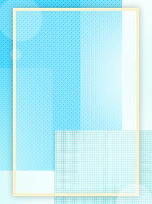 blue gradient h5 elegant shades poster background , Gradient, Shading, Yellow Border Background image