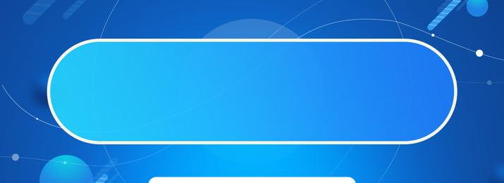 藍色漸變線條圓圈背景, 藍色漸變, 線條, 圓圈 背景圖片