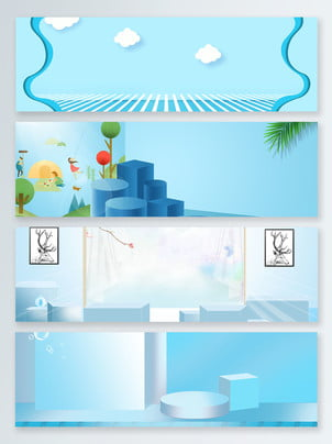藍色漸變微立體空間banner背景元素 Banner背景 海報背景 藍色漸變背景圖庫