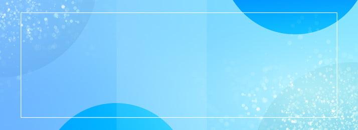 ब्लू ग्रेडिएंट पैटर्न ओवरले बैकग्राउंड बैनर, उज्ज्वल, बैनर, नीला पृष्ठभूमि छवि