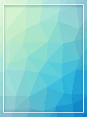 ब्लू ढाल बहुभुज पृष्ठभूमि , फ़ैशन, ट्रेंड, अनियमित पृष्ठभूमि छवि