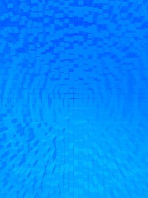 藍色漸變立體百搭背景 , 藍色, 漸變, 立體 背景圖片