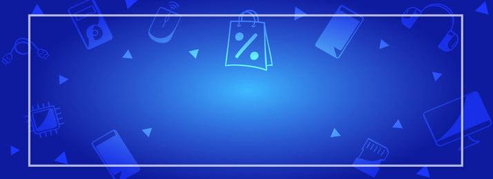 ブルーグラデーションハイテク事業の背景 ブルー グラデーション テクノロジー ビジネス バックグラウンド バナー ブルーグラデーションハイテク事業の背景 ブルー グラデーション 背景画像