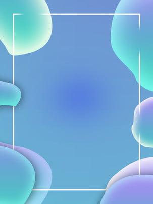 藍色綠色漸變氣泡背景 , 藍色, 綠色, 漸變 背景圖片