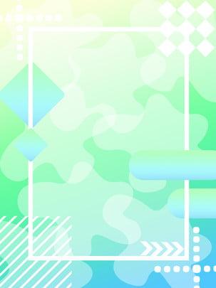 藍綠漸變矩形炫酷時尚背景 , 藍綠, 漸變, 炫酷 背景圖片