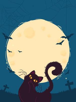青いハロウィンの黒猫の背景 , ハロウィン, 月, 背景 背景画像
