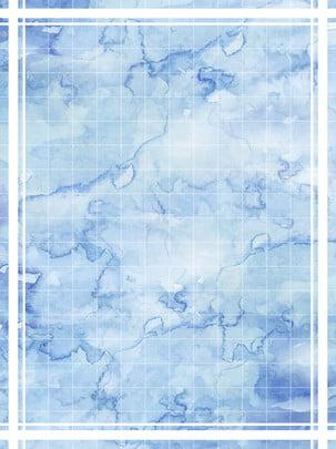 Tinta azul publicidad fondo de mapa base Azul claro Acuarela Tinta Tinta Marca de Azul Simple Borde Imagen De Fondo