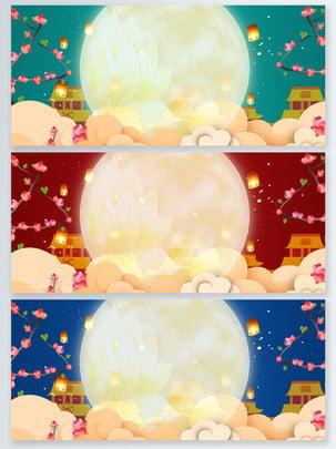 blue lantern festival plum blossom poster , Màu Xanh, Lễ Hội, Lễ Hội đèn Lồng Ảnh nền